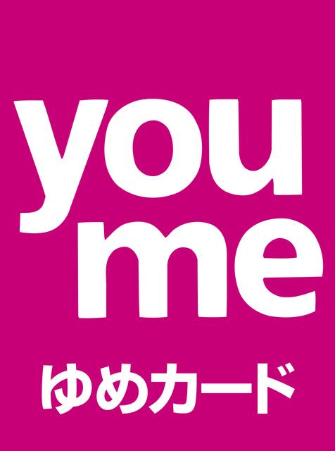 ゆめカードロゴ-[PDF].jpg