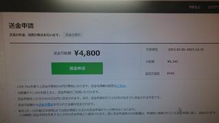 2016-01-15 09.31.49.jpg