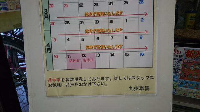 2016-04-05 09.44.29.jpg