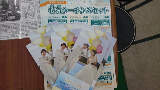 2016-06-04 16.33.53.jpg