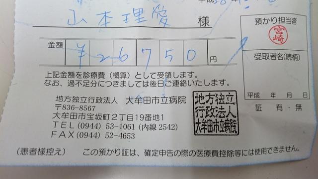 2016-12-07 09.49.52.jpg