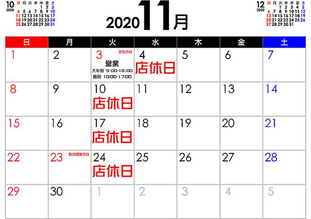 202011.jpg