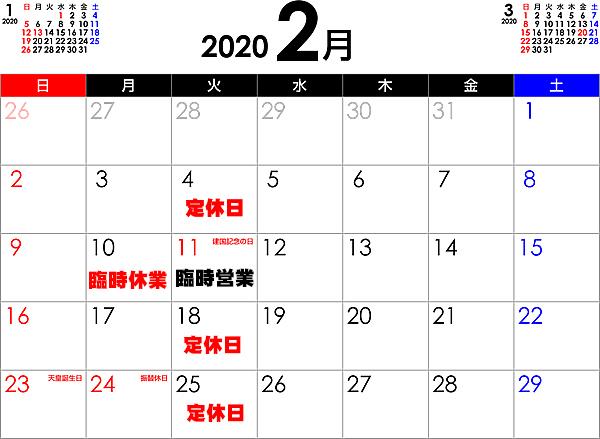 cal-202002-p.jpg